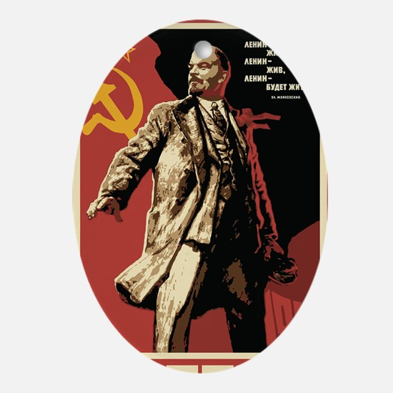 Soviet vintage Propaganda Oval Ornament