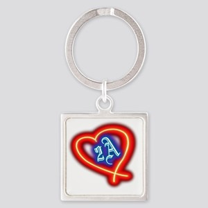 Second Amendment Love Square Keychain