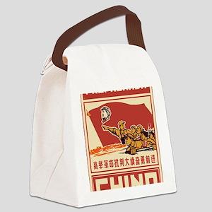 Maoist comunist vintage propagand Canvas Lunch Bag
