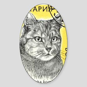 Vintage 1989 Bulgaria Tiger Cat Pos Sticker (Oval)
