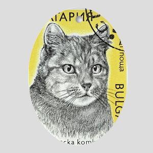 Vintage 1989 Bulgaria Tiger Cat Post Oval Ornament