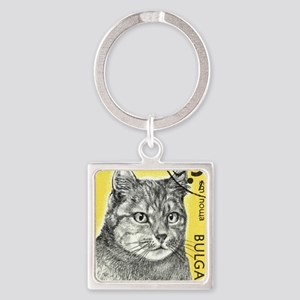 Vintage 1989 Bulgaria Tiger Cat Po Square Keychain
