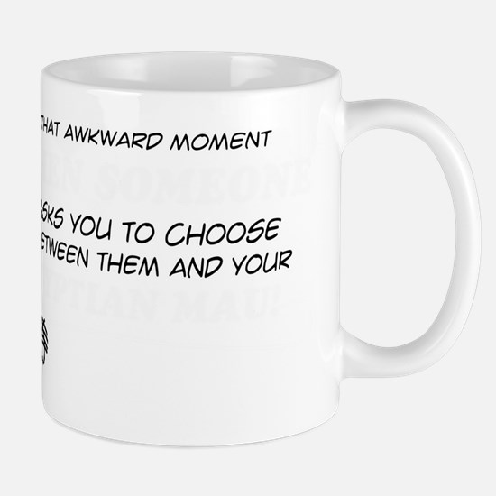 Funny gifts for the Egyptian Mau Cat lo Mug