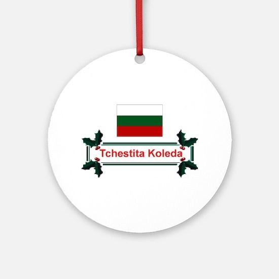 Tchestita Koleda Ornament (Round)