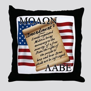 Second Amendment 2 Dark Throw Pillow