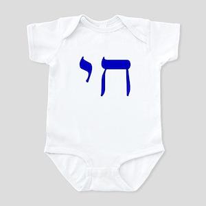 Chai Infant Bodysuit