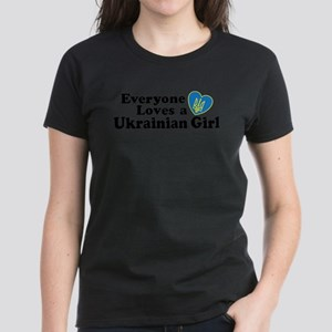 Everyone Loves a Ukrainian Gi Women's Dark T-Shirt