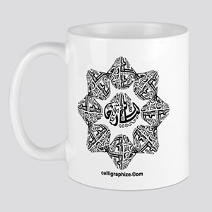 Tariq Arabic Calligraphy Mug