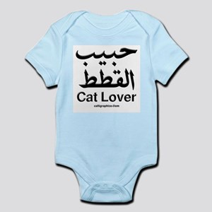 Cat Lover Arabic Infant Bodysuit
