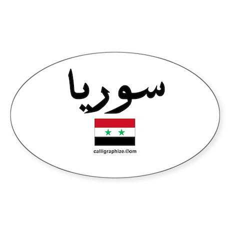 Syria Flag Arabic Calligraphy Oval Sticker