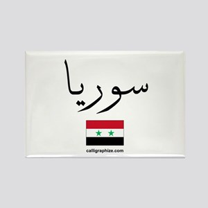 Syria Flag Arabic Calligraphy Rectangle Magnet