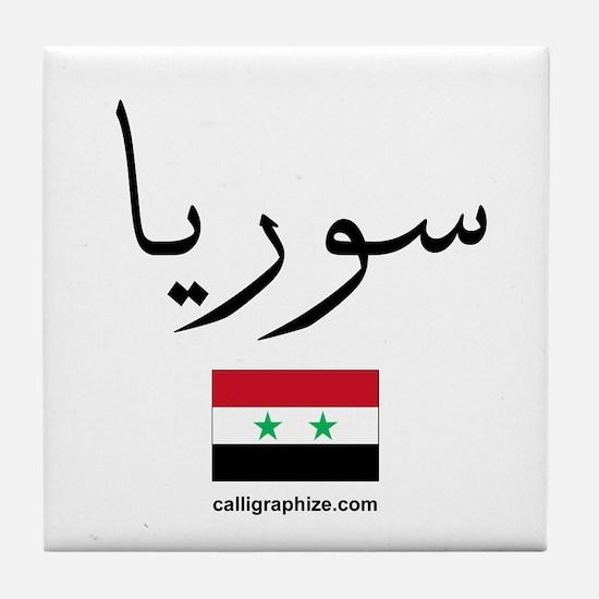 Syria Flag Arabic Calligraphy Tile Coaster