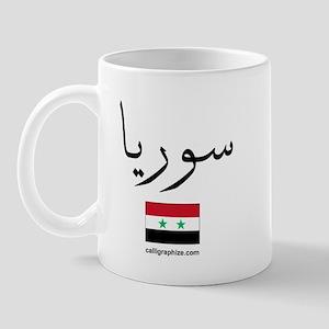Syria Flag Arabic Calligraphy Mug