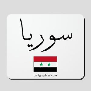 Syria Flag Arabic Calligraphy Mousepad