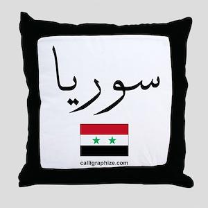 Syria Flag Arabic Calligraphy Throw Pillow