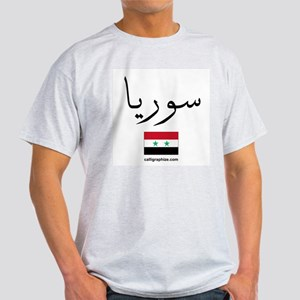 Syria Flag Arabic Calligraphy Light T-Shirt