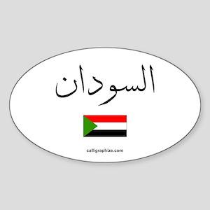Sudan Flag Arabic Calligraphy Oval Sticker