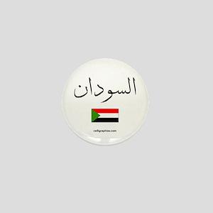 Sudan Flag Arabic Calligraphy Mini Button