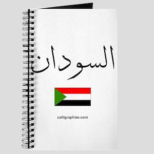 Sudan Flag Arabic Calligraphy Journal