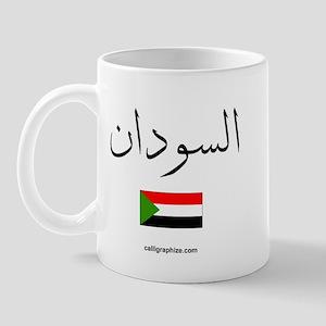 Sudan Flag Arabic Calligraphy Mug