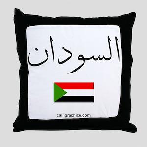 Sudan Flag Arabic Calligraphy Throw Pillow