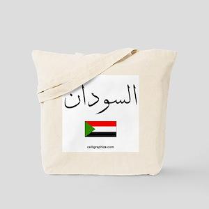 Sudan Flag Arabic Calligraphy Tote Bag