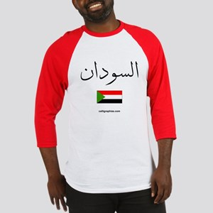 Sudan Flag Arabic Calligraphy Baseball Jersey