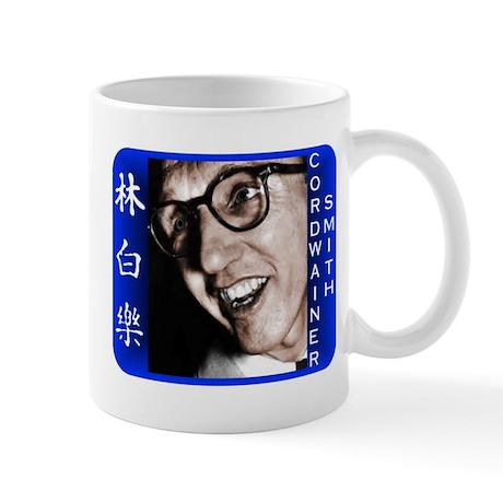 The Original Cordwainer Smith Mug
