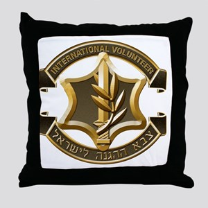 IDF International Volunteer Emblem Throw Pillow
