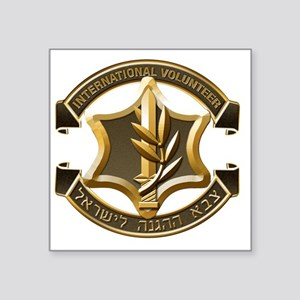 "IDF International Volunteer Square Sticker 3"" x 3"""