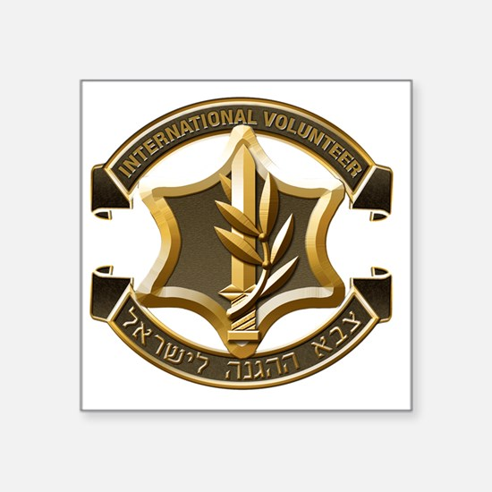 "IDF International Volunteer Square Sticker 3"" x 3"""