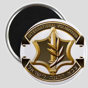 IDF International Volunteer Emblem Magnet