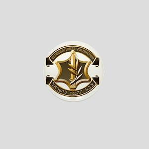 IDF International Volunteer Emblem Mini Button