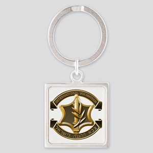 IDF International Volunteer Emblem Square Keychain