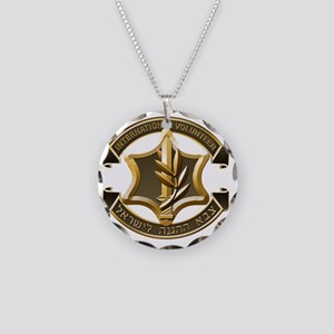 IDF International Volunteer  Necklace Circle Charm