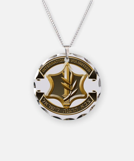 IDF International Volunteer  Necklace
