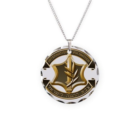 IDF International Volunteer Necklace Circle Charm