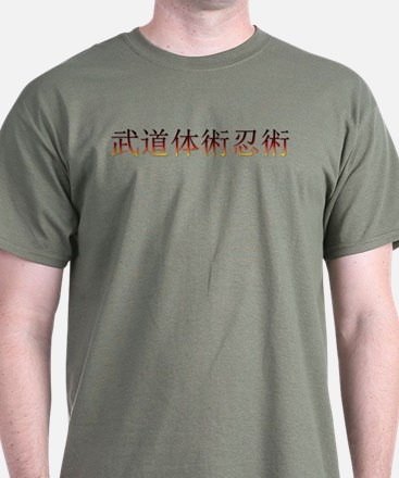 Taijutsu Fire Military Green T-Shirt