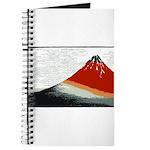 Hokusai Fujisan Journal