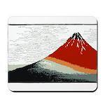 Hokusai Fujisan Mousepad