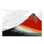 Hokusai Fujisan Postcards (Package of 8)