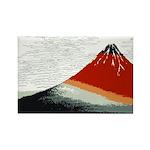Hokusai Fujisan Rectangle Magnet (10 pack)
