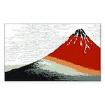 Hokusai Fujisan Rectangle Sticker
