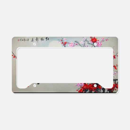Best Seller Asian License Plate Holder