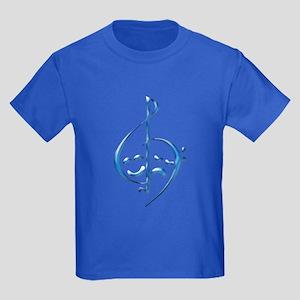 Musical Theatre Kids Dark T-Shirt