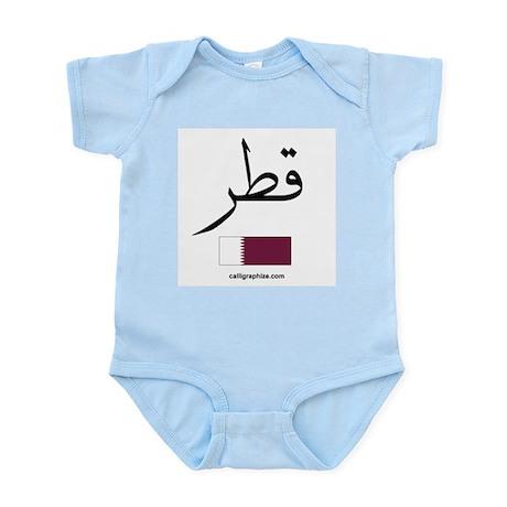 Qatar Flag Arabic Infant Bodysuit