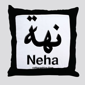 Neha Arabic Calligraphy Throw Pillow