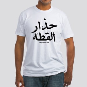 Beware Of The Cat Arabic Fitted T-Shirt