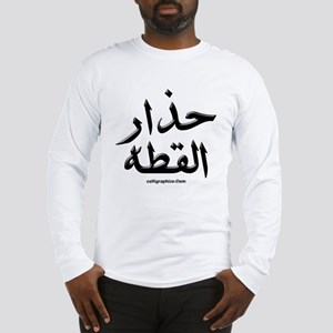 Beware Of The Cat Arabic Long Sleeve T-Shirt