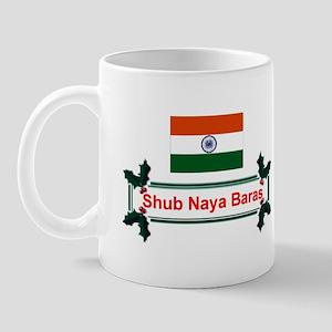 India Shub... Mug